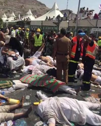 بھگدڑ کا واقعہ 9سال بعد ہوا' 2006ءمیں 45 پاکستانیوں سمیت 362 شہید ہوئے