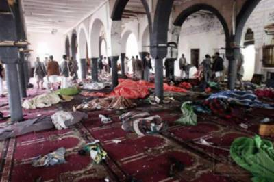 یمن : نماز عید کے دوران مسجد میں دو خودکش دھماکے' 35 افراد شہید