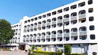 پاکستانی حاجیوں سے متعلق معلومات کیلئے ہیلپ لائن قائم