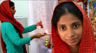 بھارت نے گیتا کو اپنا شہری مان لیا، انڈین ہائی کمشن سے رابطے میں ہیں : ترجمان وزارت خارجہ