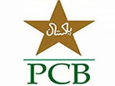پاکستان سپرلیگ متحدہ عرب امارات میں ہو گی، پی سی بی کا اعلان