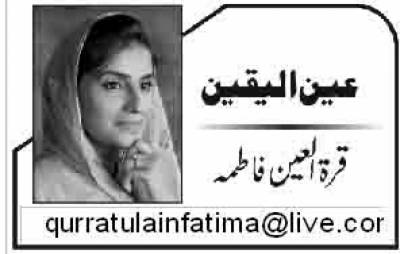 پاکستانیت وینٹی لیٹر پر