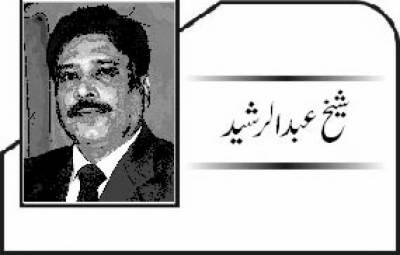 سرسید احمد خاں: فہم نو کی ضرورت ہے