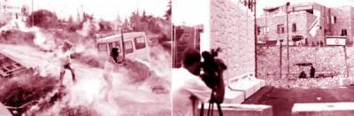 اسرائیلی دہشت گردی جاری' لڑکی سمیت مزید چار فلسطینی شہید اٹھارہ زخمی