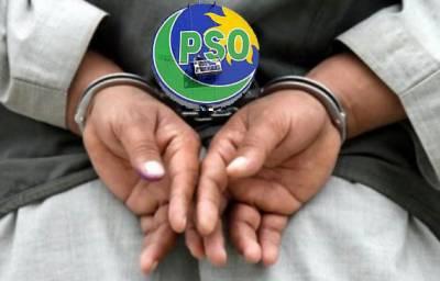بھتہ خوری' چائنہ کٹنگ کے الزام میں سینئر جنرل منیجر پی ایس او نوید زبیری گرفتار
