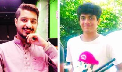 ستوکتلہ: ڈی ایس پی کے کار سوار بیٹے کی موٹرسائیکل کو ٹکر' میڈیا ورکر جاں بحق