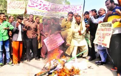 بھارتی انتہاپسندوں کی دھمکیوں کیخلاف دوسرے روز بھی مختلف شہروں میں مظاہرے