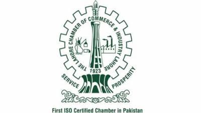 حکومت مینو فیکچرنگ سیکٹر کو سستی بجلی فراہم کرے: لاہور چیمبر