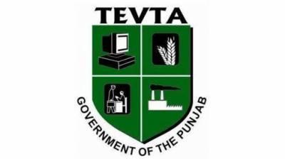 ٹیوٹا اور ٹیکنیشن پی کے میں مفاہمت کی یادداشت پر دستخط