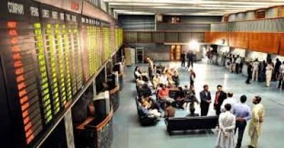 لاہور سٹاک مارکیٹ کراچی میں مندا سرمایہ کاروں کو17 ارب روپے سے زائد خسارہ