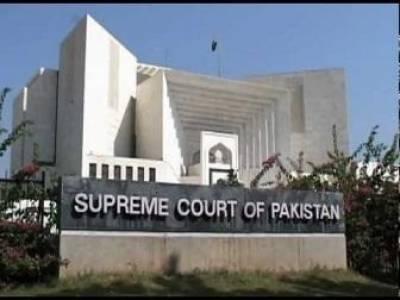 تین افسروں کی ترقی کے فیصلہ پر عدم عملدرآمد سیکرٹری اسٹیبلشمنٹ کو توہین عدالت کا نوٹس