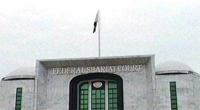 قرآن پاک نے سود حرام قرار دیا' بتایا جائے حکومت نے کیا اقدامات کئے : شرعی عدالت