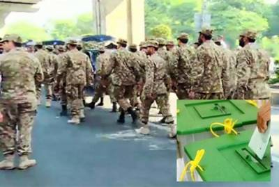 بلدیاتی الیکشن : لاہور سمیت پنجاب12 سندھ کے8 اضلاع میں انتخابی مہم ختم، امن و امان کے لئے فوج طلب