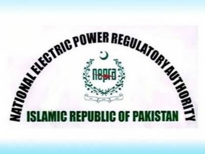 نیپرانے کراچی الیکٹرک کمپنی کیلئے بجلی کی قیمت میں 85 پیسے فی یونٹ کمی کی منظوری دیدی