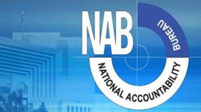 فنڈز میں گھپلے نیب ٹیم کی پاکستان ہاکی فیڈریشن کے دفترآمد ریکارڈ کی جانچ پڑتال