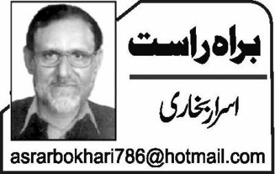 شام کی صورتحال، پاکستان سمیت خطے پر اثرات!
