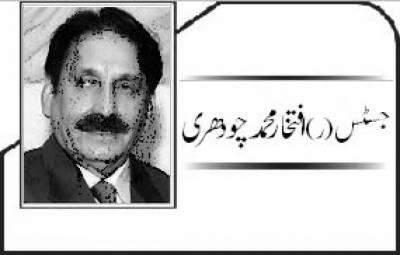پاکستانیوں کے نام کھلا خط
