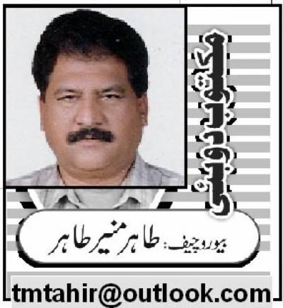 پاکستان پیپلزپارٹی کا........48 واں یوم تاسیس