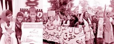 انسانی حقوق کا عالمی دن منایا گیا، پنجاب اسمبلی کے سامنے مظاہرے