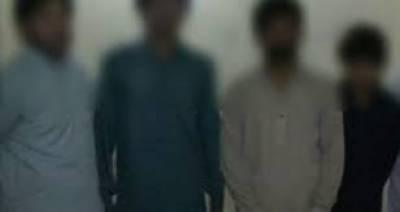 قصور ویڈیو سکینڈل: خصوصی عدالت نے 10 ملزموں پر فرد جرم عائد کر دی
