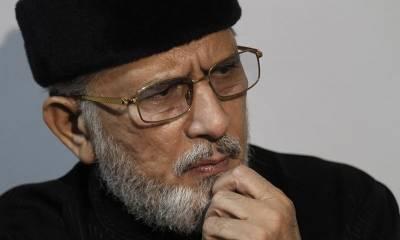 سانحہ ماڈل ٹاﺅن انسانی حقوق کی خلاف ورزی کا بدترین واقعہ ہے: طاہر القادری
