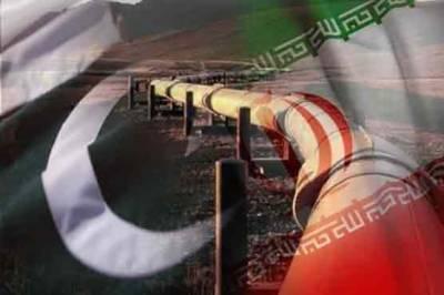 ایران کا گیس پائپ لائن منصوبے میں ترامیم کے بغیر مذاکرات سے انکار