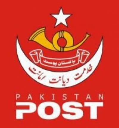 پی اے سی اجلاس' پاکستان پوسٹ میں 80 کروڑ روپے کی بے قاعدگیوں کا انکشاف