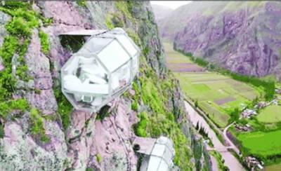 پرو: 1300 فٹ کی بلندی پر واقع جھولنے والا منفرد ہوٹل