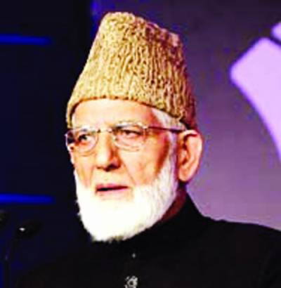 کشمیریوں کے بغیر پاکستان، بھارت مذاکرات کامیاب نہیں ہو سکتے: علی گیلانی