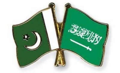 سعودی عرب نے دہشت گردی کیخلاف پاکستان سمیت 34 اسلامی ممالک کا فوجی اتحاد بنانے کا اعلان کر دیا