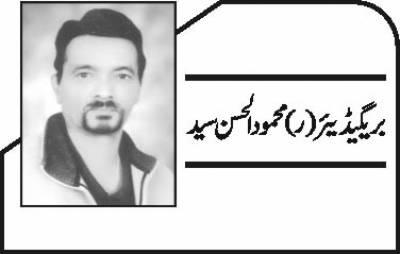 ''نئیں ریساں شہر لاہور دیاں''