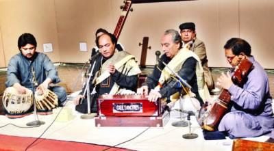 کل پاکستان موسیقی کانفرنس میں فنکاروں کی شاندار پرفارمنس