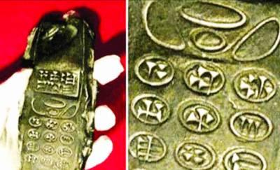آسٹریلیا: ماہرین آثار قدیمہ نے 800 سال پرانا موبائل فون دریافت کرلیا