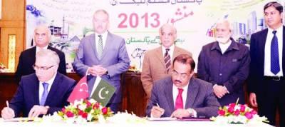کم آمدن والوں کے لئے50 ہزار گھروں کی تعمیر، پنجاب حکومت کا ترک ادارے سے معاہدہ