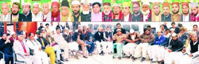 نبی مکرمؐ کے حسن عمل سے عرب معاشرہ پوری دنیا کے لئے مثال بن گیا، ایوان کارکنان تحریک پاکستان میں مقررین کا تقریب سے خطاب