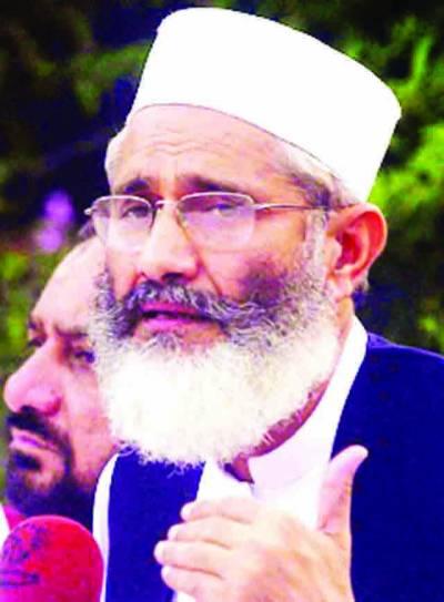 وزیر خزانہ ''قرض اتارو سکیم'' کے اربوں روپے کا حساب دیں: سراج الحق