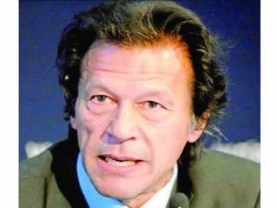 عمران خان نے تحریک انصاف کی سینئر قیادت کا اجلاس کل طلب کر لیا