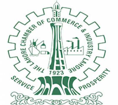 وزیراعظم کی اعلان کردہ ایمنسٹی سکیم کا خیر مقدم کرتے ہیں: لاہور چیمبر