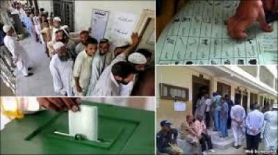 بلدیاتی انتخابات، پنجاب اور سندھ کی مخصوص نشستوں پر انتخاب کیلئے شیڈول جاری، اسلام آباد میں پولنگ آج ہو گی