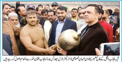 شیر پنجاب دنگل ڈی جی خان کے عمیر پہلوان نے جیت لیا