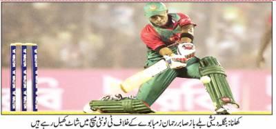 بنگلہ دیش نے زمبابوے کے پہلے ٹی ٹونٹی میچ میں 4وکٹوں سے شکست دیدی