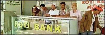 بھارت: غریبوں کی مدد کیلئے مسلمانوں نے روٹی بینک کھول لیا