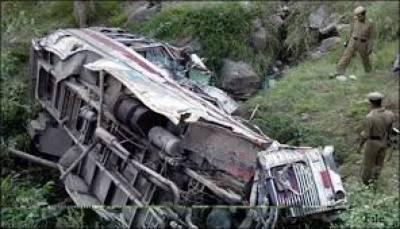 مقبوضہ کشمیر: بس کھائی میں جا گری، 11 افراد ہلاک، 20 زخمی
