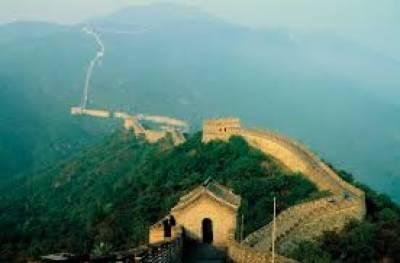 شمالی کوریا کا ہائیڈروجن بم تجربہ سکیورٹی کونسل کی قرار داد کی حمایت کرینگے: چین