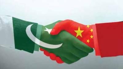 چینی صدر کے خلیجی ممالک، ایران کے دورہ سے خطے پر مثبت اثرات پڑینگے: پاکستانی عہدیدار