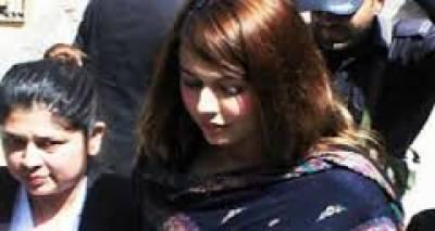 ایان علی آئے روز کی عدالتی پیشیوں سے اکتا گئی، وکلاءکو مقدمات جلد نمٹانے کیلئے کارروائی تیز کرنے کی ہدایت
