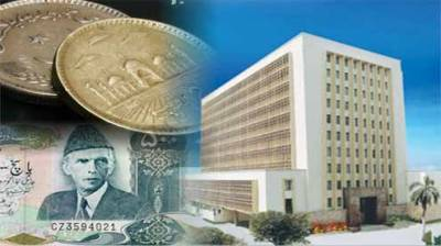 معیشت کے بعض نکات باعث تشویش، گرتی برآمدات پریشان کن ہیں: سٹیٹ بینک
