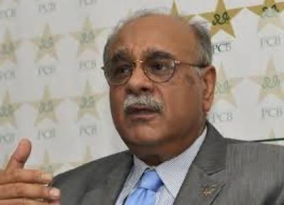 پاکستان سپر لیگ سے کرکٹ میں انقلاب آئے گا: نجم سیٹھی