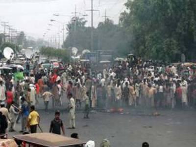 بجلی بندش جاری، گیس بھی نایاب ، اسلام آباد، لاہور سمیت کئی شہروں میں مظاہرے، بل نذر آتش
