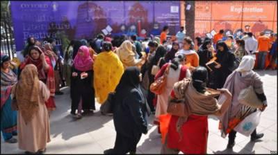 مراکش: زیر تربیت ٹیچرز کا نوکریوں کا کوٹہ اور تعلیمی بجٹ میں کمی کیخلاف احتجاج